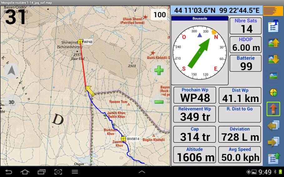 Affichage GPS dans le désert de Gobi